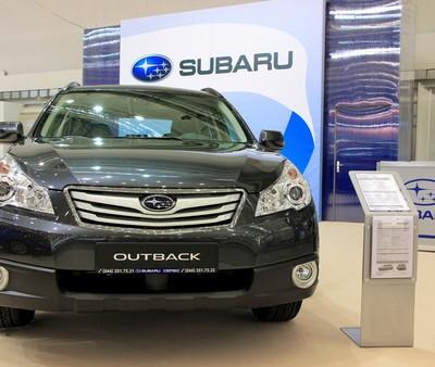 Ellen: Subaru Outback Car Giveaway