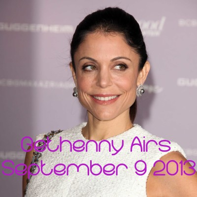 Ellen: Bethenny Frankel Gives Advice on Pregnancy Hormones & Cravings