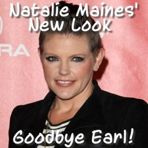GMA: Natalie Maines Quits Dixie Chicks & Mike Piazza Miami City Ballet