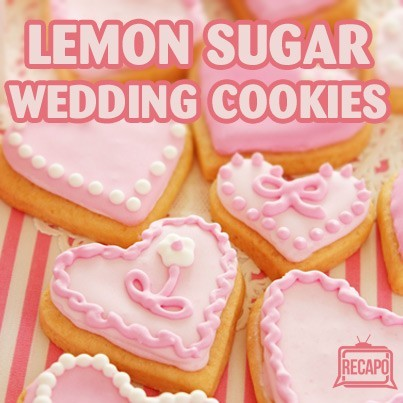 The Chew: Carla Hall's Lemon Cardamom Wedding Cookies Recipe