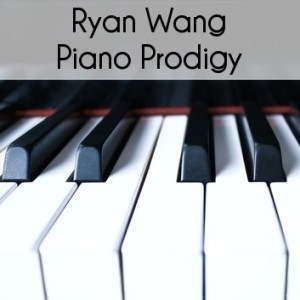 Ellen: Ryan Wang Piano Prodigy & Always a Bridesmaid Listerine Ad