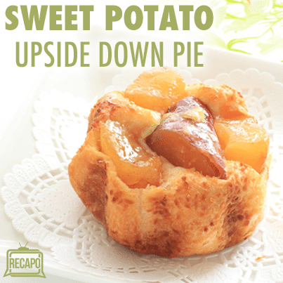 The Chew: Carla Hall Sweet Potato Tarte Tatin Recipe — Upside Down Pie
