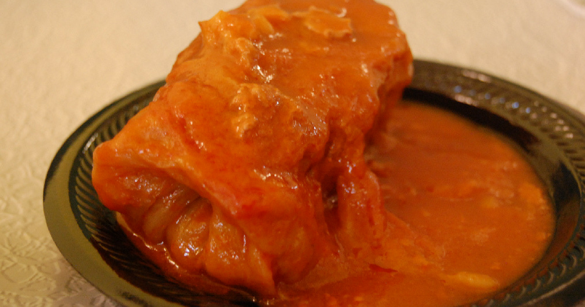 Rachael Ray: Whole Stuffed Cabbage Recipe